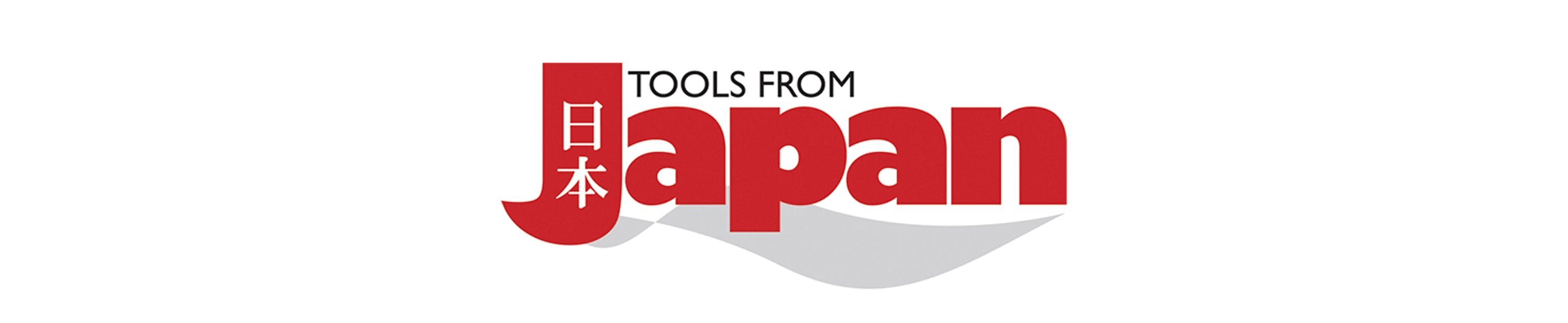 Tools from Japan